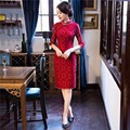 Shanghai Story Vintage qipao dress 3/4 Sleeve Chinese traditional  Dress Lace Cheongsam Qipao Dress Blend Cotton Cheongsam