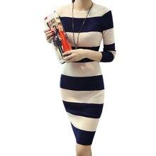 2017 зимнее платье Новинки для женщин модные Повседневное с длинным рукавом в полоску Тонкий Офис Bodycon свитер вязаный Платья для женщин Праздничное платье