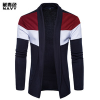 Plus Size knitting Mens sweaters New Fashion Popular Hit Color casual Sweater Cardigan Jacket