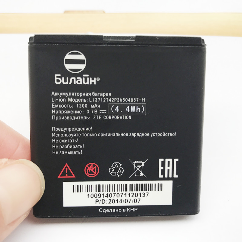 New 1200mAh Li3714T42P3h504857-H Battery For Beeline smart 2 Rechargeable Li-ion Built-in Mobile Phone Battery