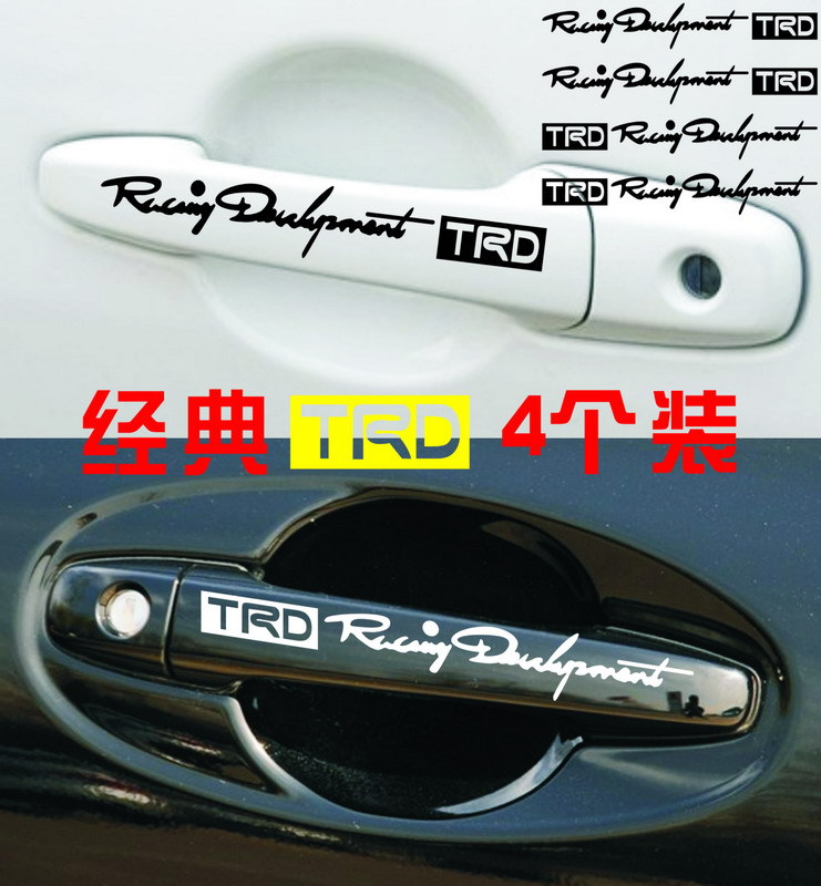 4 Ps White TRD Door Handle Sticker Emblems Decal Racing Badge Fit For All Model
