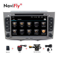Android 8,0 четырехъядерный автомобильный dvd-плеер gps Navi для peugeot 408 для peugeot 308 308SW аудио Радио стерео головное устройство