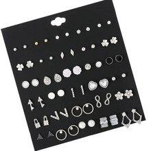купить 30 Pairs/set Vintage Silver Alloy Crystal Rhinestone Small Earrings For Women Cute Metal Resin Flower Stud Earrings Set  Mixed дешево