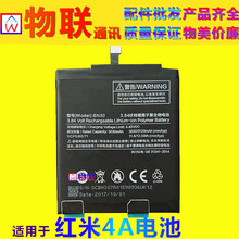 3120mAh BN30 Battery For Xiaomi Redmi 4A Redrice Hongmi Bateria Accumulator High Quality