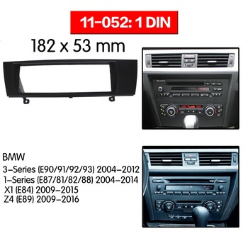 Car Radio Fascia multimedia Frame Kit ForBMW 3-Series (E90/91/92/93) 2004-2012 Facia Panel Trim Dash CD ONE Din Audio Bezel image