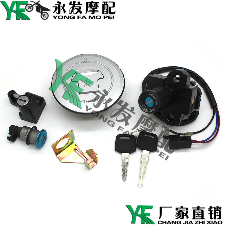 Full Set Motorcycle Locks Motorcycle Fuel Gas Tank Cap Cover Lock Key Electric Bicycle Lock For HONDA VTR250 VTR 250 CB250 CB