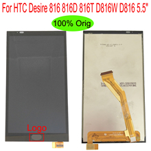 цена на Shyueda 100% orig A + 5.5 For HTC Desire 816 816D 816T D816W D816 LCD Display Touch Screen Digitizer Assembly Parts