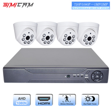 HD CCTV Camera DVR System AHD 720P/1080P 2MP Kit 4 Channel CCTV DVR XVR NVR 5 in 1 Video Recorder Infrared Dome Camera Security