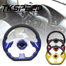 Высокое качество Универсальный 12,5 дюймов 320 мм ПВХ рулевое колесо с кожаной оплеткой гоночный спортивный Авто Руль с роговой кнопкой