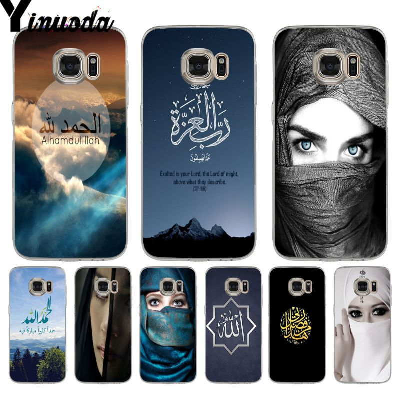 ④ Discount for cheap samsung s6 edge islam and get free