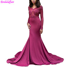 Sexy African Mermaid Prom Dresses Open Back Illusion Occasion Evening Gowns Chiffon applique Long Sleeves Party Celebrity Dress