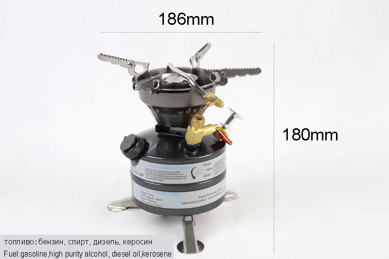 outdoor gasoline stove