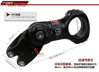 Top Fashion ABR DRAGON 6 MTB Road Carbon Stem Bicycle Adjustable Ultralight Alloy Riser Mountain 31.8 * 90mm