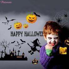 PATIMATE 2019 Halloween Decoration Wall Sticker Party Horror Stickers Pumpkin Bat Spider Supplies