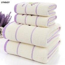 Best Value Lavender Bathroom Set