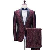 Latest Coat Pant Designs Royal Red wine Groom Tuxedos Shawl Lapel Men Suits Wedding Best Man Blazer (Jacket+Pants+Tie+)
