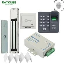 RAYKUBE Дверь Система Контроля Доступа Kit 180 КГ/280 КГ Магнитный Замок + RFID Биометрический Считыватель Отпечатков Пальцев Пароль клавиатура