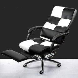 عالية الجودة مريح التنفيذي كرسي مكتب الكذب مسند كرسي الكمبيوتر رفع قطب bureaustoel ergonomisch sedie ufficio