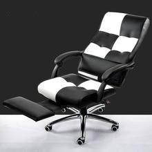Quality High Ergonomic bureaustoel