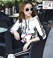 spring 2015 latest recreational sport suit long sleeve hooded trousers printing loose big yards suits ladies fashion suits G1192