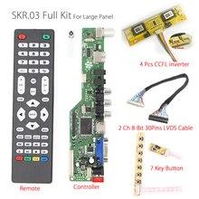 SKR.03 Universal LCD/LED Controlador Tablero de Conductor de TV/AV/VGA/HDMI/USB + IR + 7 botón de la Llave + 4 lámpara del convertidor + cable lvds para el panel grande