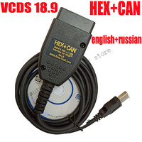 2018 New VCDS VAG COM 18.2.1 VAGCOM 18.9.0 VCDS HEX CAN USB Interface FOR VW AUDI Skoda Seat VAG 18.9 Russian/English