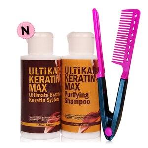 Portable Cheap Brazilian Keratin 100ml 5% Formalin Treatment+100ml Purifying Shampoo DIY At Home Straightening Hair+Free Comb