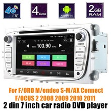 bluetooth 7″ inch 2 din Android 6.0 Car DVD Radio For F/ORD M/ondeo S-M/AX Connect F/OCUS 2 2008 2009 2010 2011