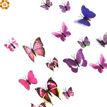 New Arrival!12PCS/Set DIY 3D PVC Magnet Butterfly Wall Stickers For Home Garden Decoration/Kids Rooms/Wedding Party Decorations(China)