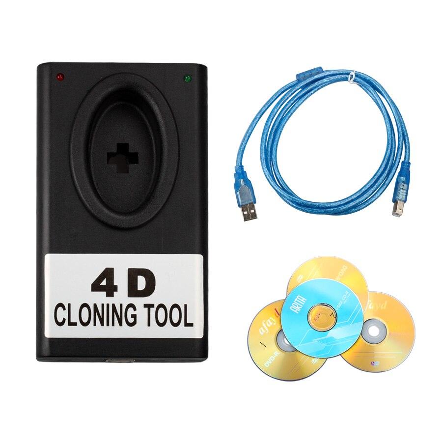 Цена за 4D Клонирование инструмент