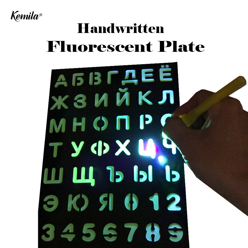 WRITABLE BOARD PVC Draw Tablet Drawing In Dark With Light Children Kids Funny Paint Toy Board Set Fluorescent Plate