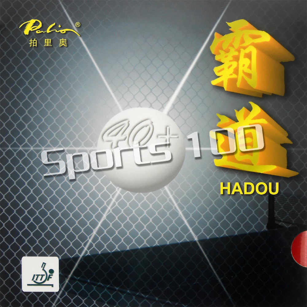 Palio HADOU 40+ Pips-in Table Tennis PingPong Rubber With Sponge 2.2mm