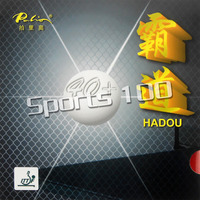 Palio HADOU 40 Pips In Table Tennis PingPong Rubber With Sponge