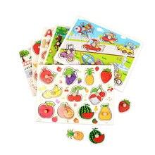 צעצועי עץ פאזל יד לתפוס עבור ילד מוקדם צעצועים חינוכיים תינוק צעצוע פירות ובעלי חיים חינוך תינוק צעצועים
