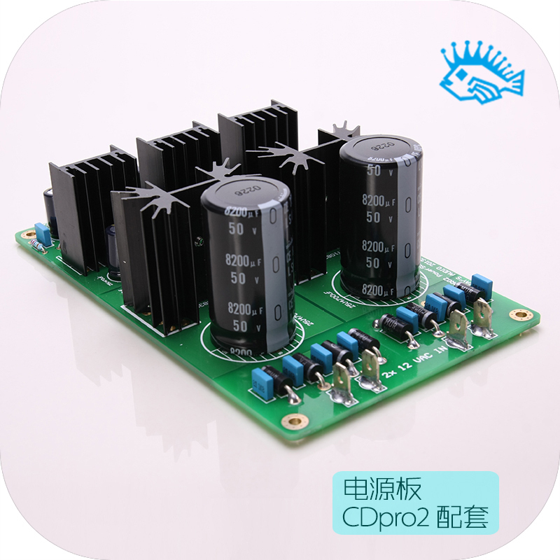 CDpro2 LF movement with DC stabilized power supply board with power sequencing control 2x12VAC input