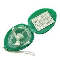 60 шт./упак. Портативный CPR реанимации маска аптечка первой помощи одноходовой клапан маска для искусственного дыхания маска респиратор