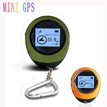 Handheld Mini GPS Navigation Compass Keychain PG03 GPRS USB Rechargeable Location Tracker For Hiking Climbing