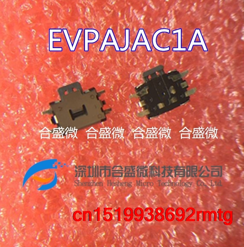 10 Stks Evpajac1a Patch 4.7x3.5 Schildpad Dubbele Klik Tap Side Knop Schakelaar 4 Voeten Comfortabel En Gemakkelijk Te Dragen