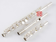 NONAKA C Tune Flute Cupronickel Tube Silver Plated Flute 17 Holes Closed Brand Flute With E Key For Students Musical Instrument