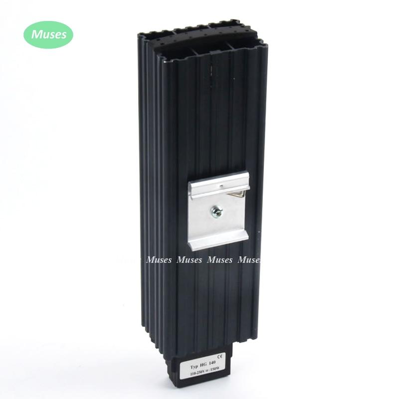 35mm Din Rail HG140 150w Industrial Cabinet Heater PTC