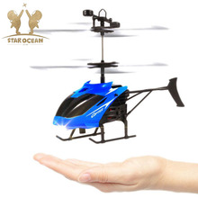 Remote Control Helicopter Toy Helicopter RC Infraed Induction New Gestures Toys Indoor Outdoor Play Fun Games electric rmeote control intelligent rc dinosaurs toy 28308 interactive games induction lighting dancing singing rc dragon toy