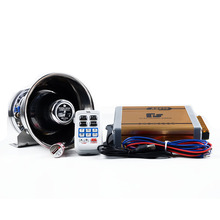 200W Gold AS830 Electronic Horn Car Alarm Siren Stainless Steel Speaker 11 Tone Loudspeaker Horn Car Styling Police Horn Buzzer