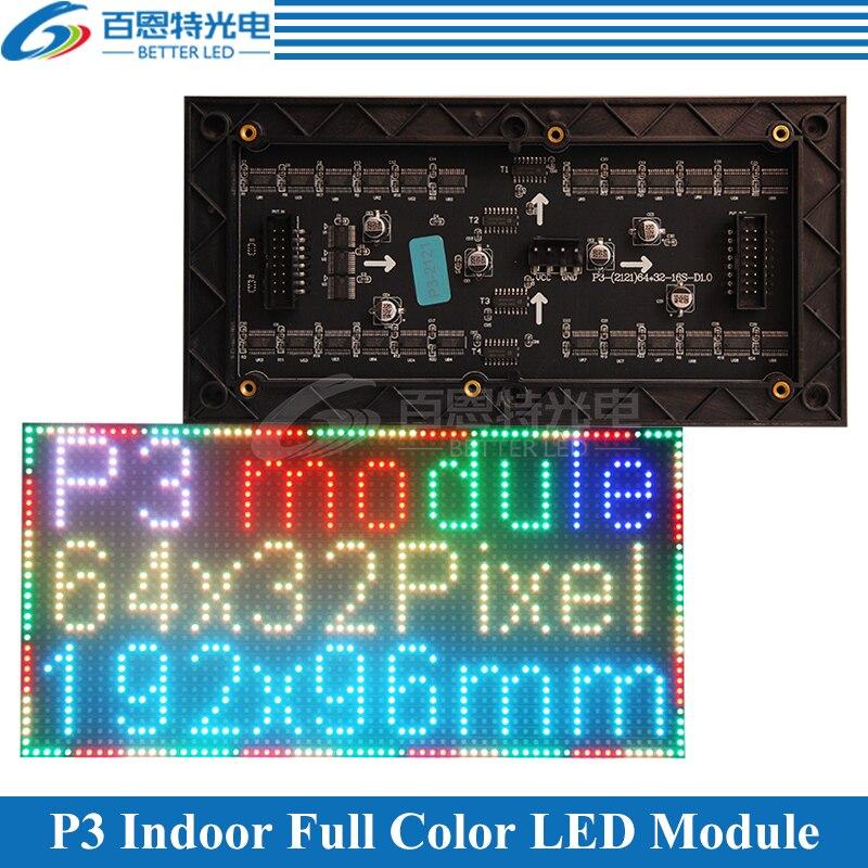 P3 conduziu a varredura interna 3in1 rgb smd 1/16 do módulo do painel da tela 192*96mm 64*32 pixéis cor completa p3 conduziu o módulo do painel de exibição