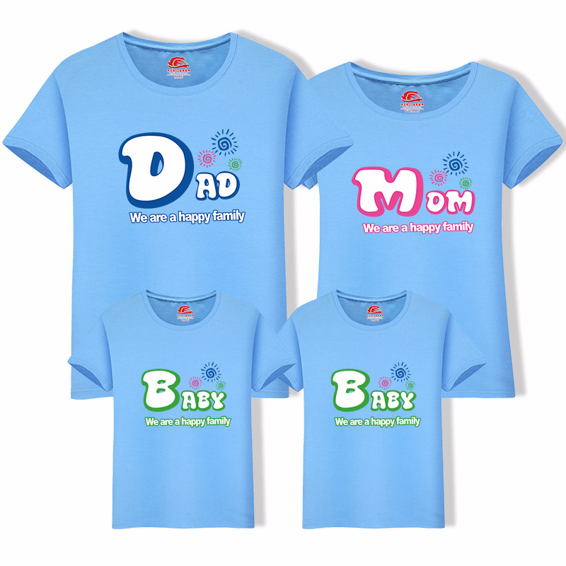 Dad Mom Baby Brief Print Familie Look T-shirt Familie Bijpassende - Kinderkleding - Foto 1