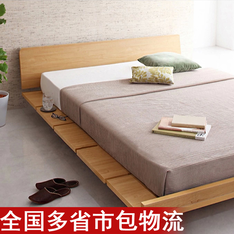 Ikea simple tatami double bed plate bed 1 5 m 1 8 m 1 2 m for Cuales son las medidas de las camas