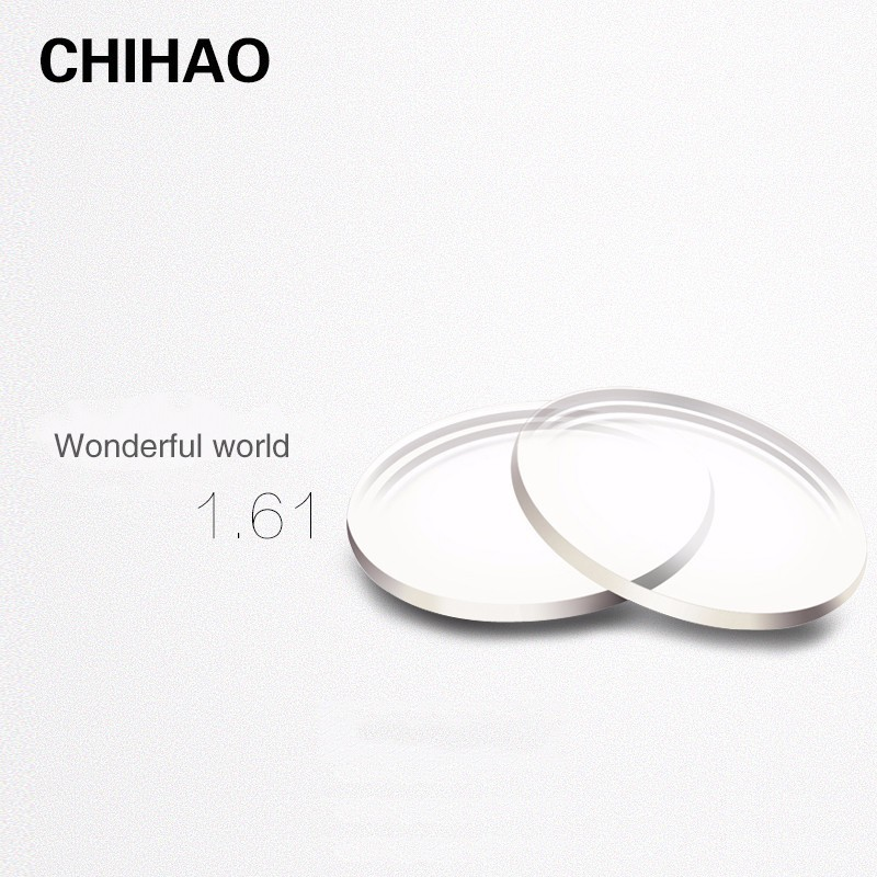 CHIHAO 1.61 Aspherical lenses prescription lenses resin blu-ray high-definition hard