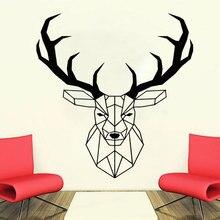 Rustic Nursery Decor Geometric Deer Head Vinyl Sticker Origami Decal For Living Room Cheap Sale Art Home Mural  JH07