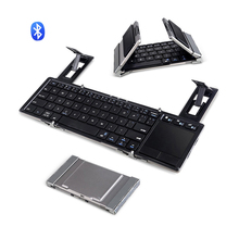 Portable Universal Folding Keyboard With Touchpad And Stand Bluetooth Wireless 3.0 Keyboards For Tablet SmartPhone Desktop PC metal kiosk keyboard with touchpad stainless steel keyboards weatherproof keypads industrial keyboards ruggedized keyboards