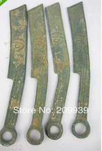 huij 005363 Ancient Chinese bronze currency. Engraving fonts. Rare. Knife shape statue