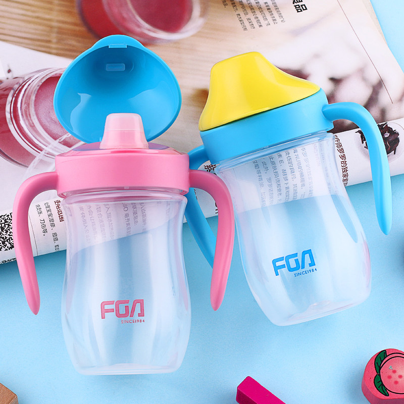 320ML Plastic Children Suction Nozzle Cup with Handel Learn Drinking ...